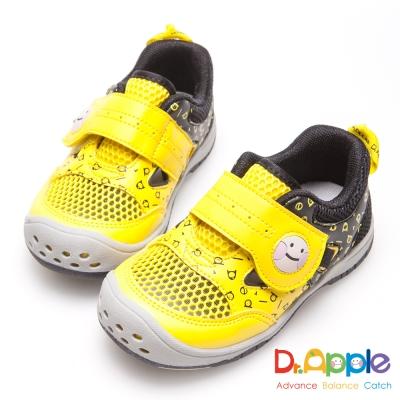 Dr. Apple 機能童鞋 夏日蘋果微笑透氣小童涼鞋-黃