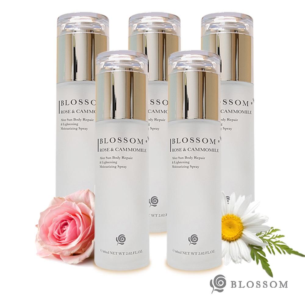 BLOSSOM 玫瑰洋甘菊植萃淨白無瑕煥采保濕噴霧(60ML/瓶)X5件組