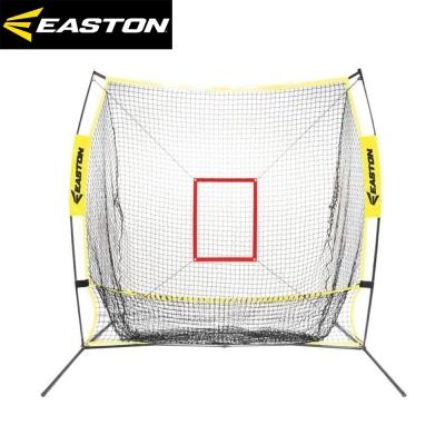 EASTON 7呎x7呎 攜帶式打擊投手2合一練習網 A153003