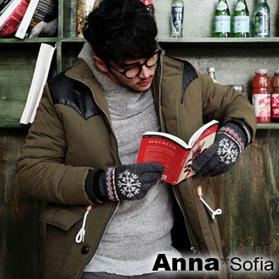 AnnaSofia-單雪花紋-男款毛線手套-深灰