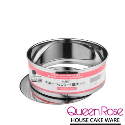 日本霜鳥QueenRose 13cm活動式不鏽鋼圓型蛋糕模-日本製