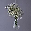 Serax 比利時 懸吊式燈泡造型花器 中