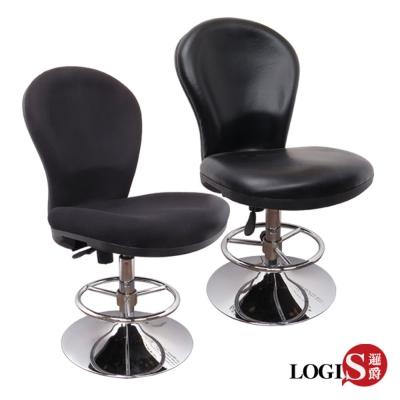LOGIS黑眼豆豆低吧椅/吧檯椅/吧台椅/兒童椅/會談椅