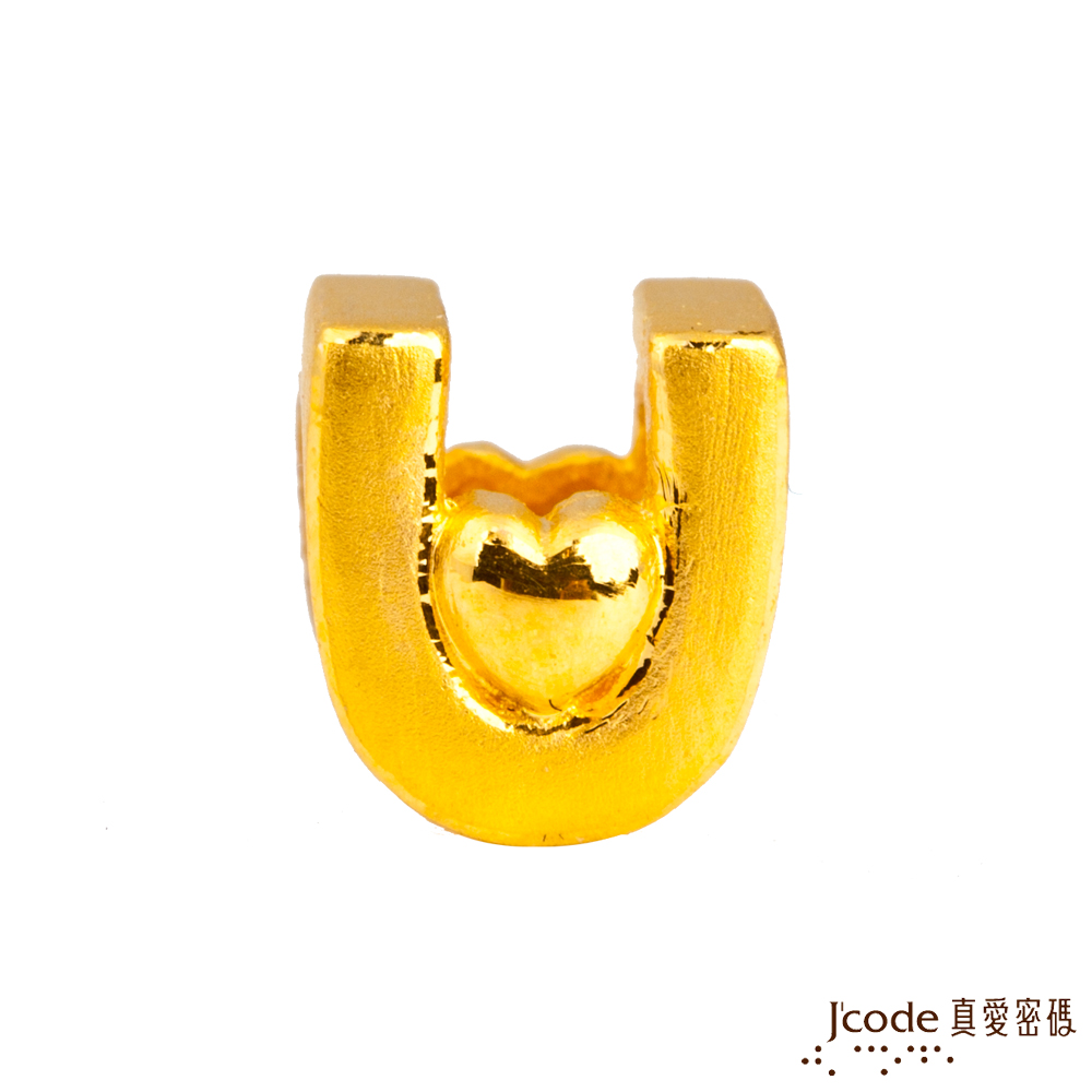 J'code真愛密碼 U英文字母黃金串珠