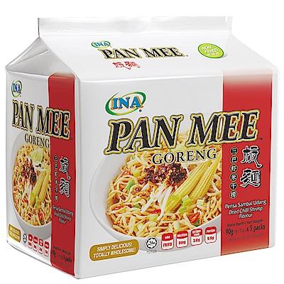 INA PAN MEE 蝦米辣醬乾麵-三巴蝦米干撈板麵(90gx5入)