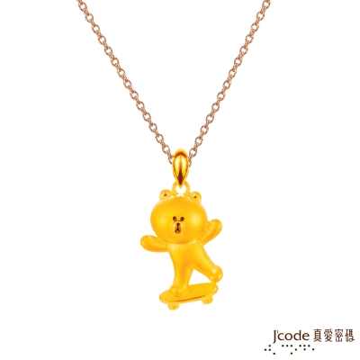 J'code真愛密碼 LINE活潑熊大黃金墜子-立體硬金款 送玫瑰鋼項鍊