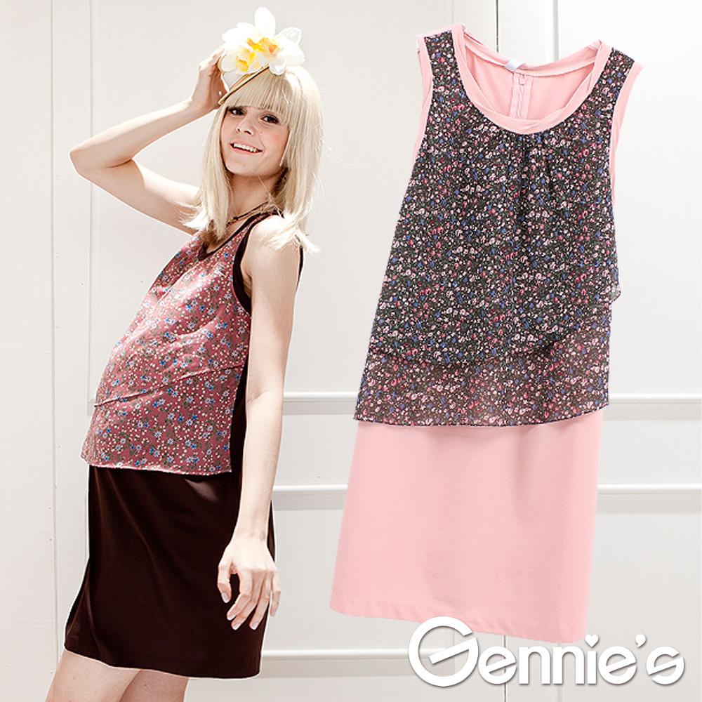 【Gennie's奇妮】雙層小花雪紡春夏孕婦背心洋裝-粉/咖(G1306)