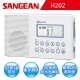 【SANGEAN】浴室聽 AM/FM/藍芽 (H202) product thumbnail 1