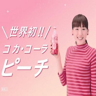 (即期品)可口可樂-水蜜桃口味(280ml)