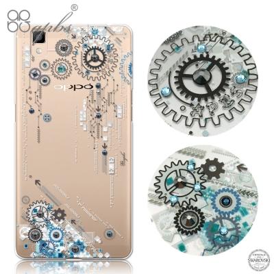 apbs-OPPO-R7s-施華洛世奇彩鑽手機殼-源動