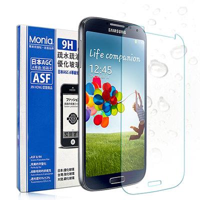 MONIA SAMSUNG S4 / i9500 日本頂級疏水疏油9H鋼化玻璃膜