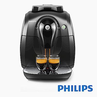 飛利浦 PHILIPS 全自動義式咖啡機