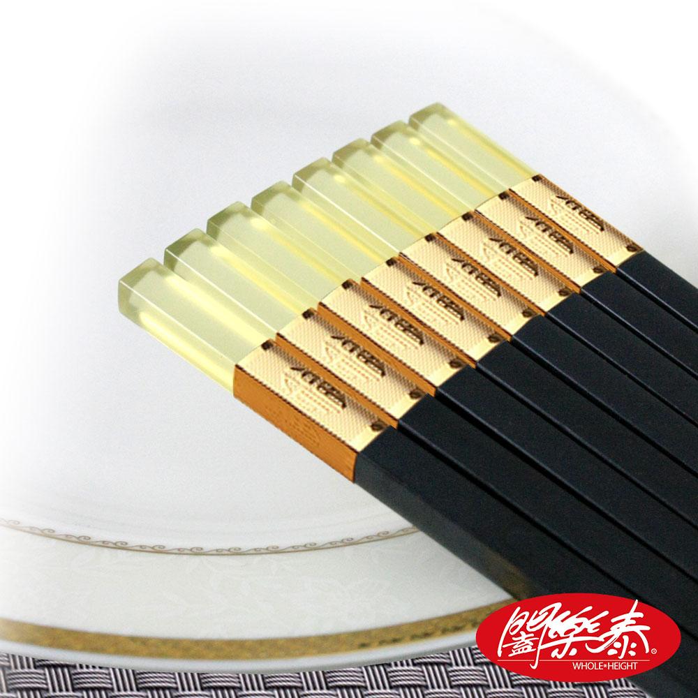 闔樂泰 金銀雙福食安筷(10雙入)(筷子 / 環保筷 / 合金筷)