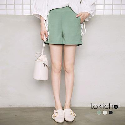 東京著衣 多色百搭簡約合身短褲-S.M(共三色)