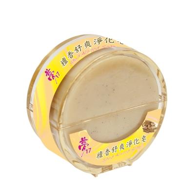 夢17 檀香舒爽淨化皂120g/入