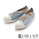 Fair Lady Soft Power軟實力 繽紛活力拼接厚底休閒鞋 藍