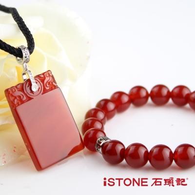 石頭記 母親節真心相伴紅瑪瑙套組