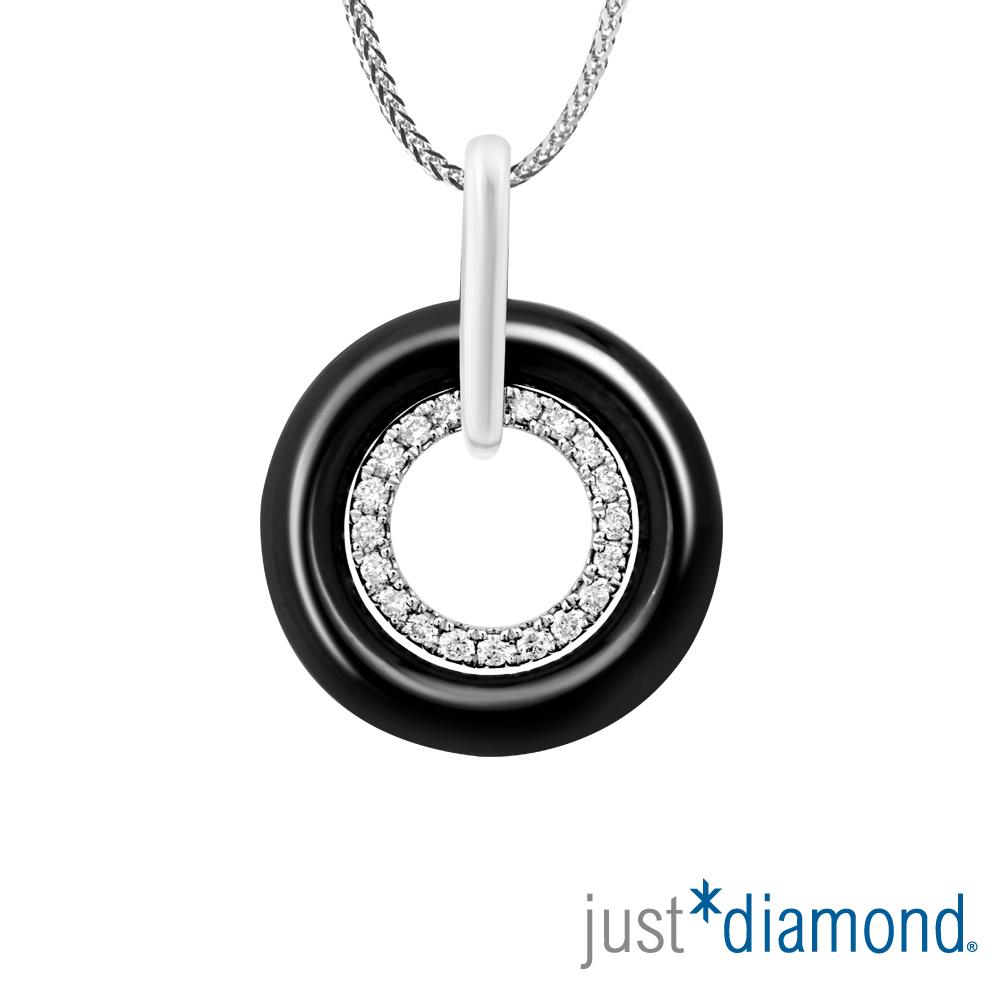 Just Diamond  Day & Night系列18K金鑽石吊墜-Circle