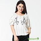 bossini女裝-短袖條紋罩衫灰白