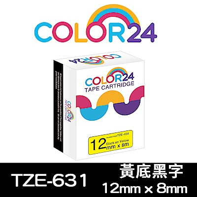 Color24 for Brother TZe-631 黃底黑字相容標籤帶(寬度12mm)