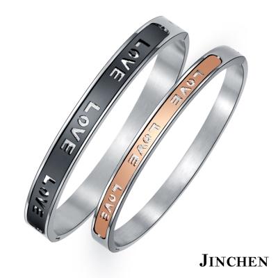 JINCHEN-白鋼無限的愛-情侶手環