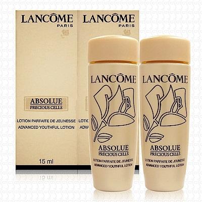 LANCOME蘭蔻-絕對完美極緻活化柔膚露15ml