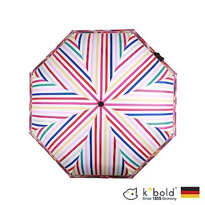 德國kobold酷波德 抗UV 英倫線條 按摩手把 三折傘 英倫線條