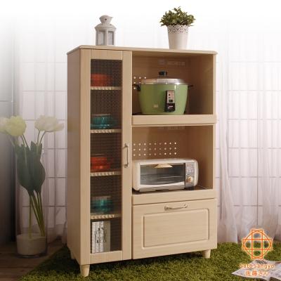 SatoPURE三宅單抽單門開放食器棚收納櫃-幅75cm