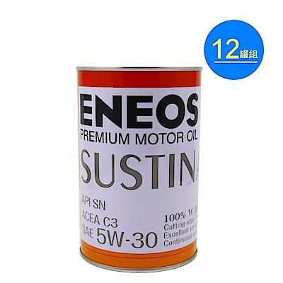 Eneos 新日本石油Sustina 5W30 鐵罐日製全合成 ZP+WBASE 12罐裝