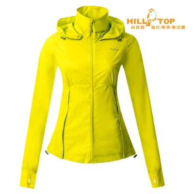 【hilltop山頂鳥】女款超潑水超輕量外套S02FB0螢光硫