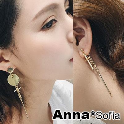 【2件399】AnnaSofia 十字圓片搖柱 不對稱大型耳針耳環(金系)