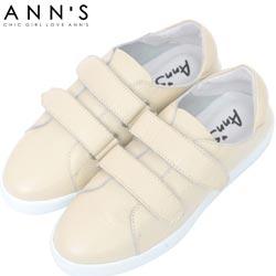 Ann'S超軟真牛皮雙魔鬼氈休閒鞋-米