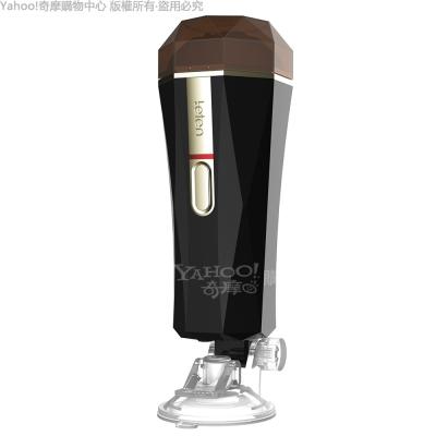 香港Cupid 王牌鑽石 免提式 姿態模擬吸盤自慰杯 獨特雙飛快感通道 經典款(快速到貨)