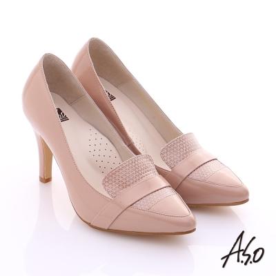 A.S.O復古女伶 真皮拼接樂福尖楦高跟鞋 粉紅