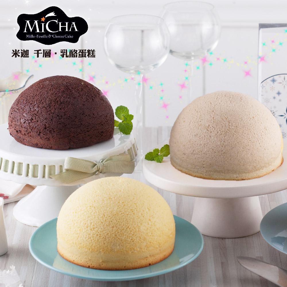 專業烘焙蛋糕店-米迦-任選2盒精選童夢蛋糕