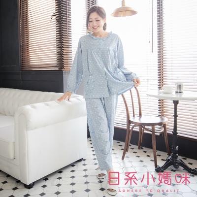 日系小媽咪孕婦裝-哺乳衣~蕾絲花邊領雲朵睡衣套裝 (共二色)