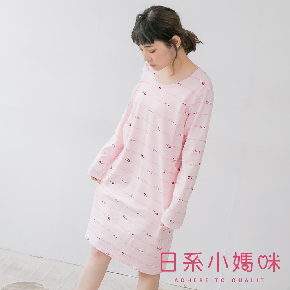 日系小媽咪孕婦裝-韓製哺乳衣~綿羊線條愛心純棉睡衣洋裝 L-XL (共二色)