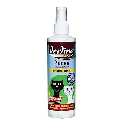 Verlina芬綠寧 貓用 跳蚤純天然噴劑 250ml