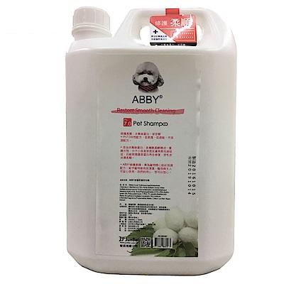 doter-寵愛物語 ABBY寵物洗毛精-修護柔順 4000ml