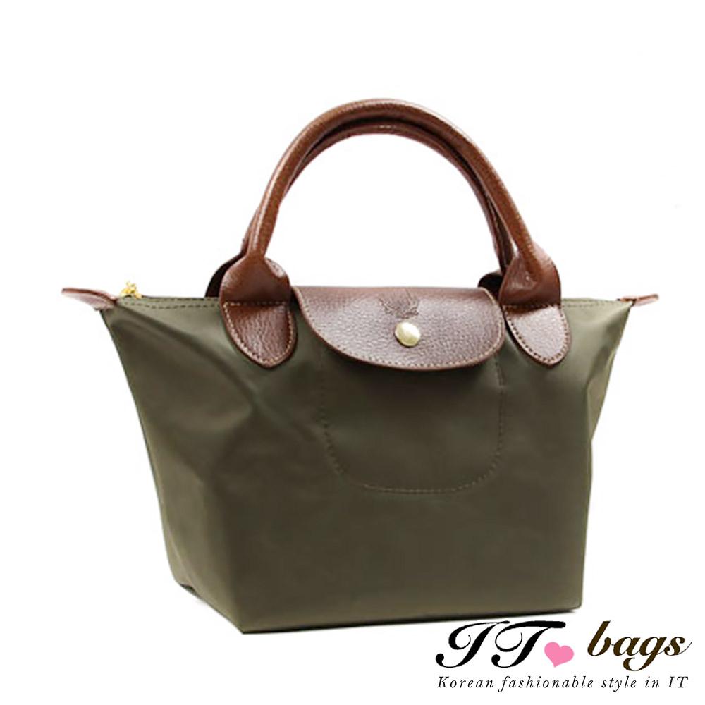 It Bags品牌經典法式尼龍摺疊水餃包-小(經典綠)