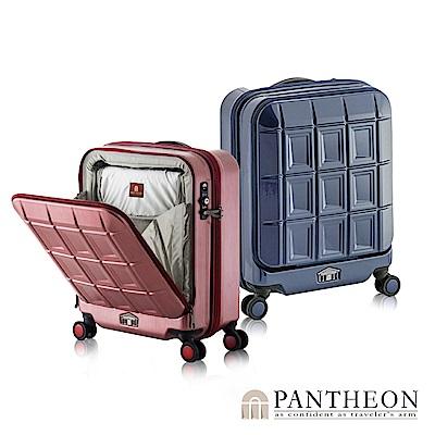 日本PANTHEON 19吋 亮面金屬藍 商務人士推薦 立可拿前開登機箱/行李箱