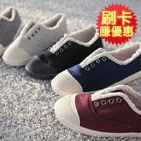 韓製內鋪毛暖暖便鞋