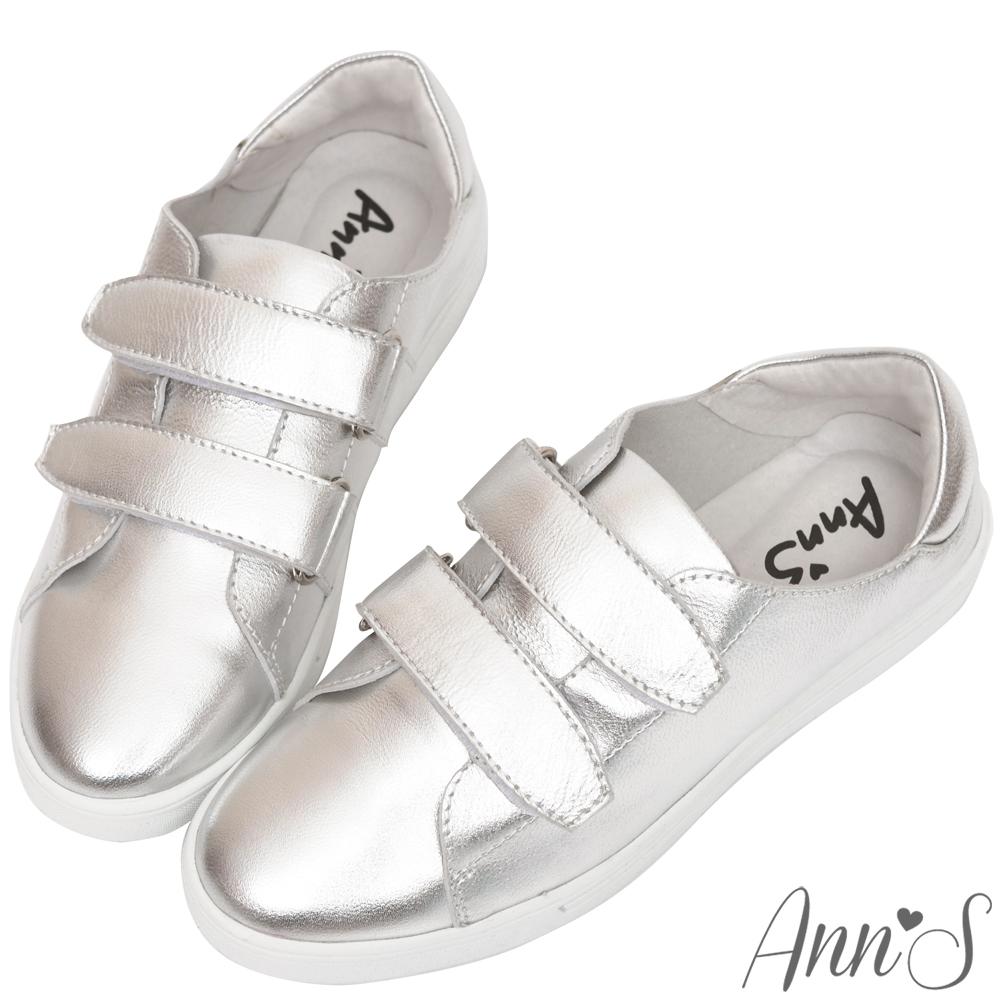 Ann'S超軟真牛皮雙魔鬼氈休閒鞋-銀