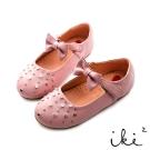 iki2童鞋-質感真皮愛心鉚釘娃娃鞋-甜甜粉