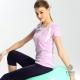 NOYA-抗UV吸排立體修身彈性圓領衫-淺紫-N6