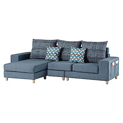 品家居 朵玫灰亞麻布L型沙發(左右可選)-255x155x75-免組