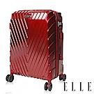 ELLE 法式V型鐵塔系列- 29吋純PC霧面防刮耐撞行李箱-野薔薇EL31199