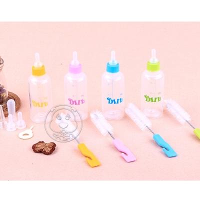 dyy》寵物奶瓶組60ml適合幼犬幼貓或是小動物