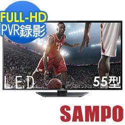 SAMPO聲寶55吋FHD LED液晶電視