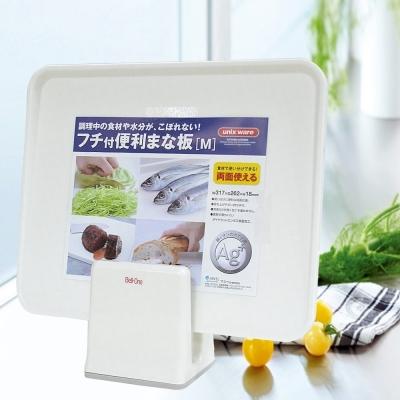 【特惠組】日本製造ASVEL奈米銀抗菌斜面砧板(M)+刀具砧板架